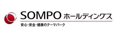SOMPOホールディングス株式会社